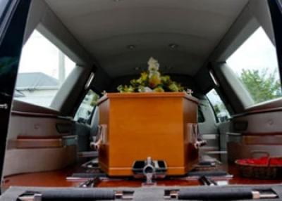 funerare trans