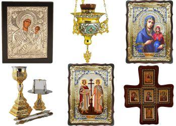 zarco obiecte cult